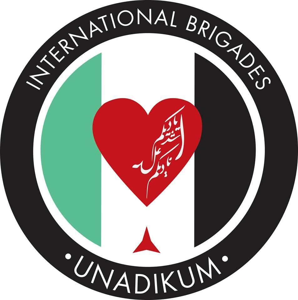 Logo Unadikum